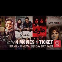 4 movies, 1 ticket - چهار فیلم، یک بلیت