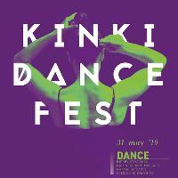 Kinki Dance Fest