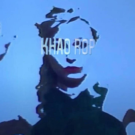 Ruf Kutz Movie Night ft. KHAO ROP by Sarah Bates