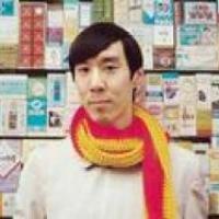 Ghetto Child presents... Daniel Wang (Rush Hour/Balihu)