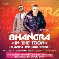 Bhangra In The Toon