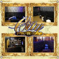City Party. Central London. Free before 11pm