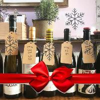 Christmas Wine Tasting - The 12 Wines of Christmas