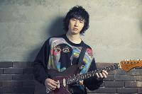 May Inoue and Friends: Yokohama Calling