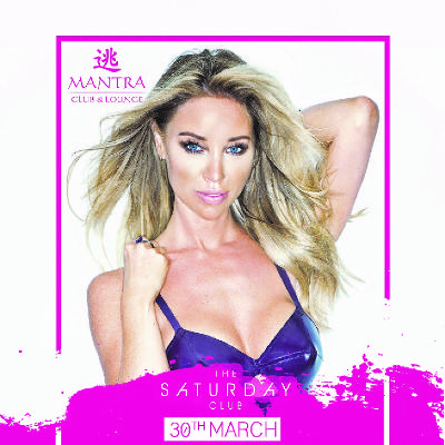 Mantra Presents - Lauren Pope