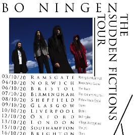 Bo Ningen *Postponed* Tickets | Hare And Hounds Birmingham  | Wed 7th October 2020 Lineup