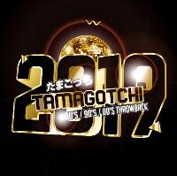 Tamagotchi NYE Party