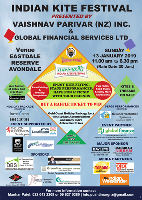 Indian Kite Festival 2019 Sponsored By Global Financial Servic
