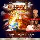 Prophetic Awakening Event Title Pic