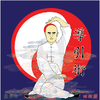 Health Qigong Class