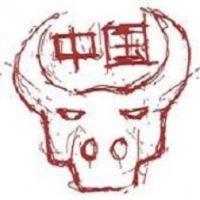 China Shop Bull, One Eyed God, Doghouse, Brassick