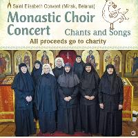 Monastic Choir Concert