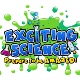 Exciting Science  Event Title Pic