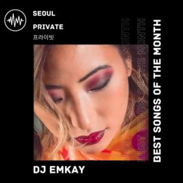 Seoul Private 프라이빗
