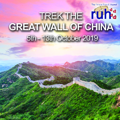 Trek the Great Wall of China for the RUH