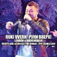 RUKI VVERH LIVE IN CONCERT FRIDAY 23RD SEPTEMBER 2016