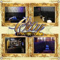City Party: Central London: Bbc1 xtra DJ larizzle live.