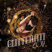 Glitterati 2017
