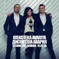 DISKOTEKA AVARIYA/ДИСКОТЕКА АВАРИЯ @ Studio338, London