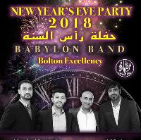Arabic New Year's eve Party Manchester 2018 - حفلة رأس السنة  -
