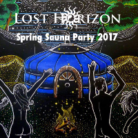 Lost Horizon Spring Sauna Party 2017