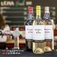 Enjoy a screening of the Italian Job with Casillero del Diablo
