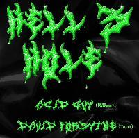Hell Hole 3