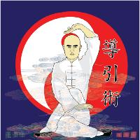 Health Qi Gong Club Chichester
