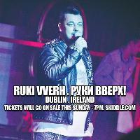 ruki vverh returns to Dublin