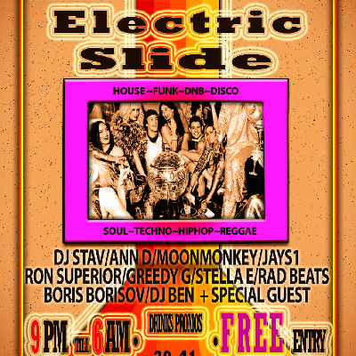 Gumbo FM; Electric Slide 'FREE ENTRY'