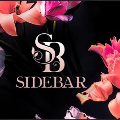 Birmingham Nightlife Calendar December 2020 Side Bar NYE 2020 Promo Code Tickets | Side Bar San Diego | Tue