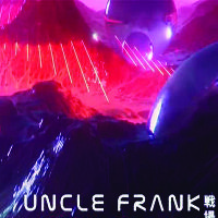 BLG Promotions Presents: Uncle Frank