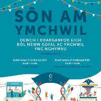 Sôn am Ymchwil