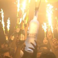 AGENDA - Northampton Premier NYE Celebration