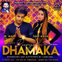 Punjabi Dhamaka (Wolverhampton)