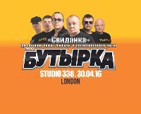 BUTYRKA / БУТЫРКА LIVE  IN CONCERT @ Studio 338 London